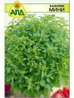 Базилик Мини (Ocimum basilicum L.)