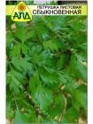 Петрушка листовая обыкновенная (Petroselinum crispum)