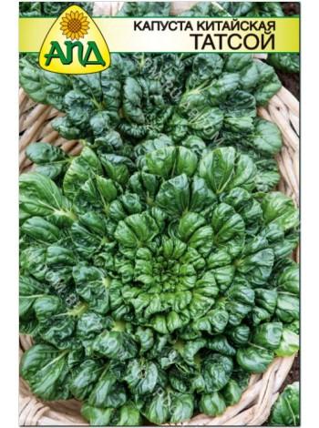 Капуста китайская Татсой (Brassica oleracea sp. narinosa)
