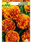 Бархатцы Болеро (Tagetes patula nana)
