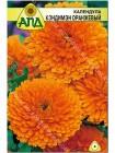 Календула Кэндимэн Оранжевый (Calendula officinalis)